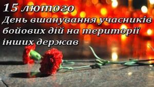 изображение_viber_2021-02-15_20-37-29